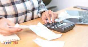 Pengertian Laporan Posisi Keuangan